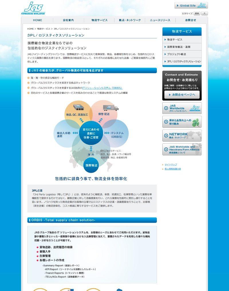 下層ページ画像