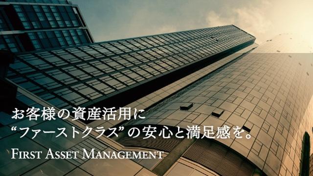第一管財株式会社 様