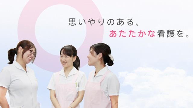 就業環境や通勤をシミュレーションするコンテンツ・マーケティング手法。 求人難の看護師に秋波を送る採用ホームページ。