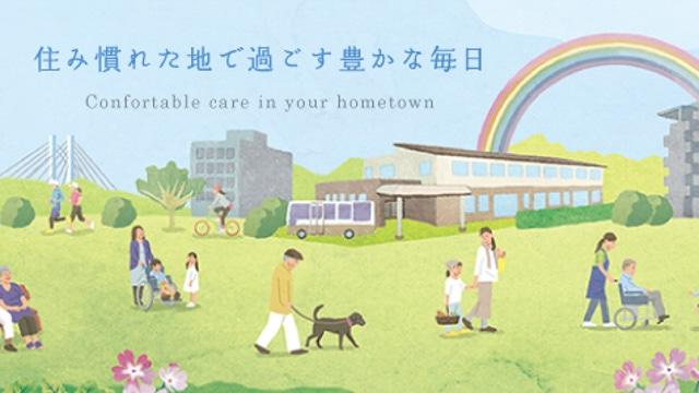 若さ溢れるハツラツとした施設環境の介護施設。  優しい水彩画調のホームページデザインです。
