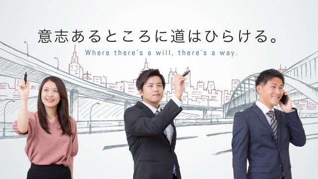 東亜道路工業株式会社【採用サイト】 様