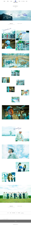 山﨑建設工業様採用サイト(LP)