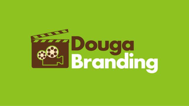 弊社オウンドメディア群に『動画ブランディング専科』が仲間入りしました。動画制作の専門Webメディアとして、企業動画づくりの際、ぜひご利用ください。 様