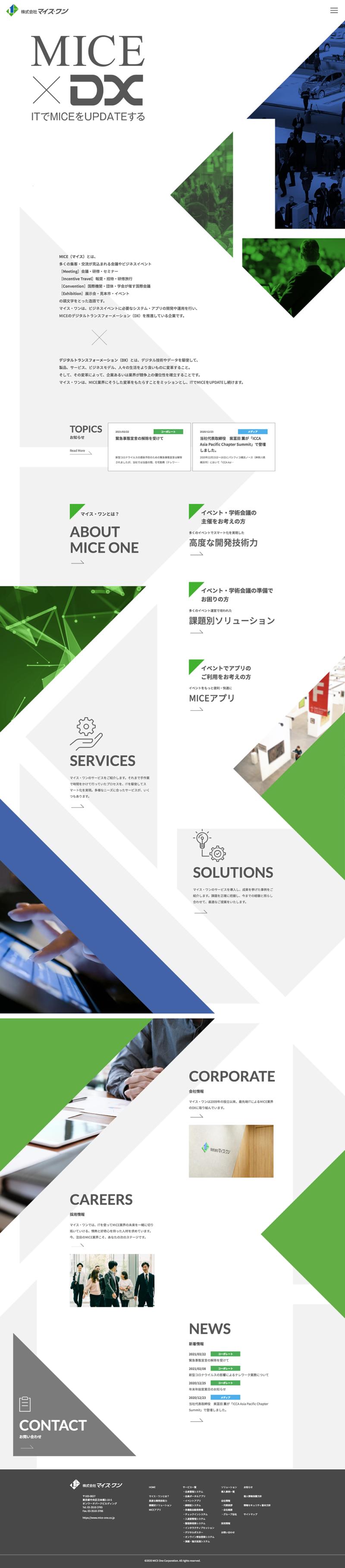 株式会社マイス・ワン様|コーポレートサイトTOP