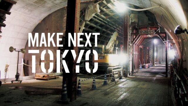 建設業コーポレートサイトを広報・集客・採用に活かす