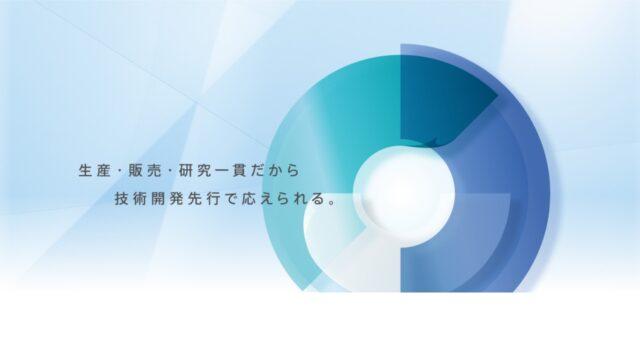 Webメディアミックス【導入事例2社紹介】